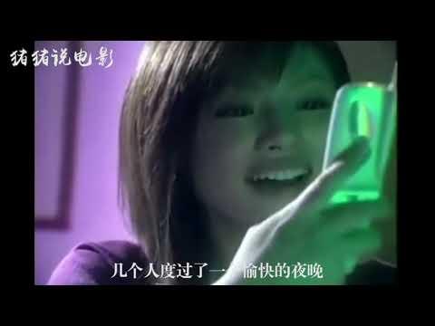 【猪猪说电影】| 女孩活在别人的手机里,对方一不开心,就会把她从手机里删掉