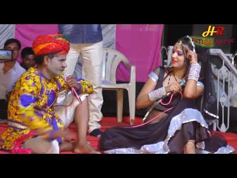 मारवाड़ी कॉमेडी || Panya Sepat || Pinki Meena || Rajasthani Comedy Video 2017 || पन्या सेपट की कॉमेडी
