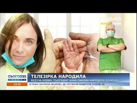 Ведуча новин «Сьогодні» Анна Панова народила донечку