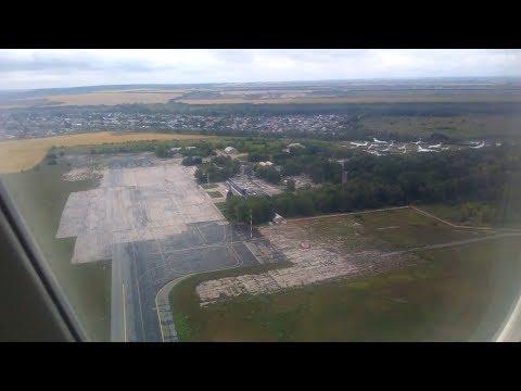 Взлет самолета CRJ 200 а/к Руслайн из аэропорта Баратаевка (Ульяновск)