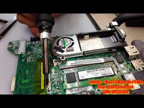 เพิ่ม port sata HDD ใส่ acer aspire one ZG5 แทน ssd 8G