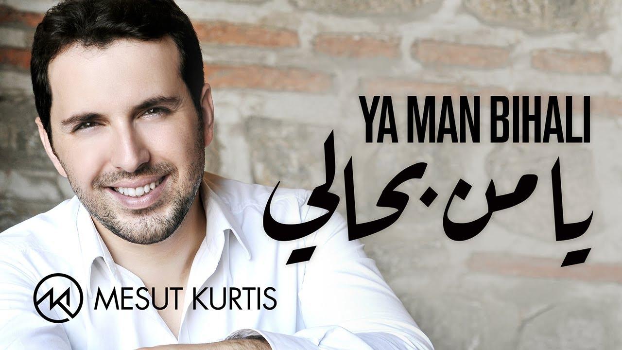 Mesut Kurtis - Ya Man Bihali   مسعود كُرتِس - يا من بحالي   Official Lyric Video