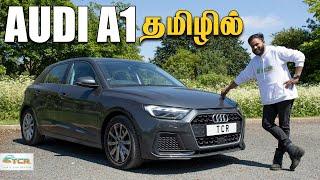 Tamil Car Review