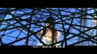 Download Video Return Tears - A Chinese Ghost Story 2011 Ost MP3 3GP MP4