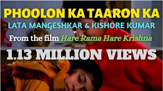 Phoolon Ka Taaron Ka | Lata Mangeshkar & Kishore Kumar | English Subtitles