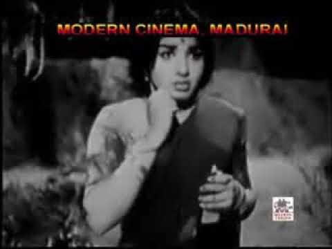 Nee 1965  -- Full Movie