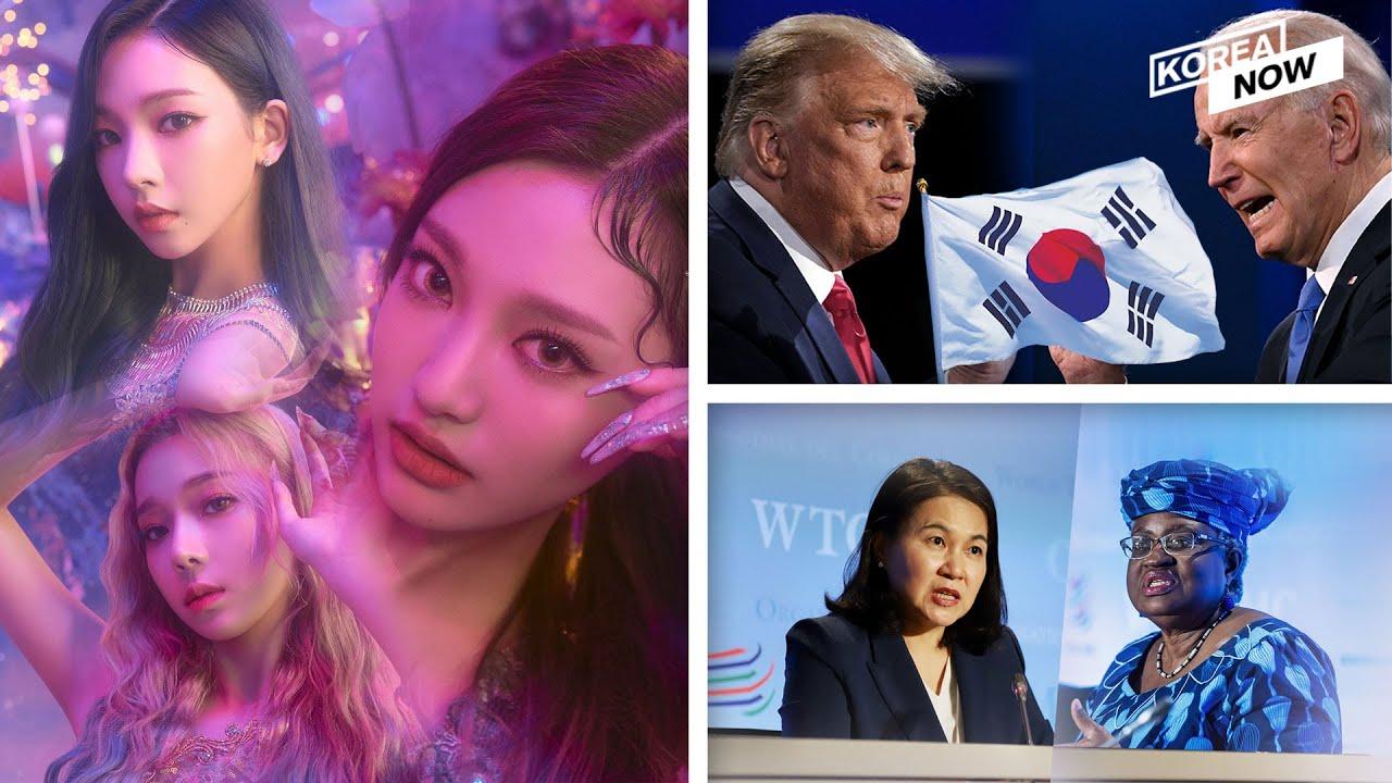 "Korea continues uphill battle for WTO head/ ""US race won't change stance towards Korea"" / SM's aespa"