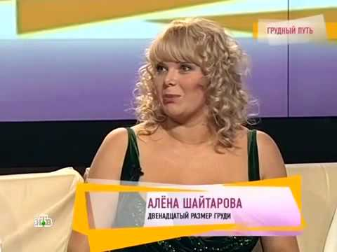 алена шайтарова фото ню