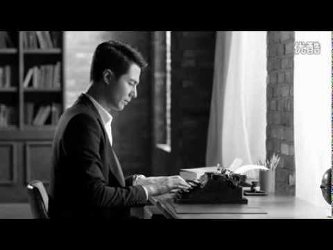 Jo In Sung - Missha CF 2013
