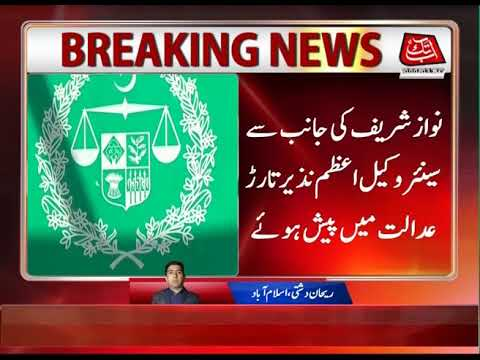 Nawaz Sharif's Lawyer Asks IHC to Consolidate at Least Two Corruption References