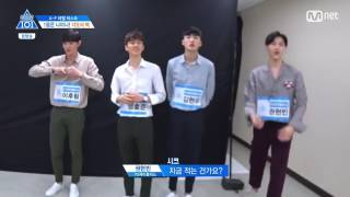 Produce 101 S2 - The Height Difference Of YGK+ And...