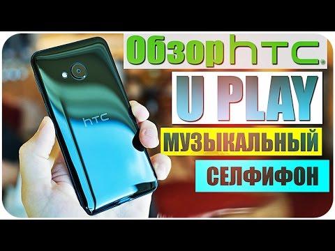 Официальные продажи бренда телефонов AGM на территории России
