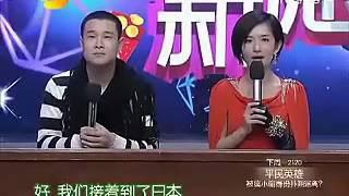 【湖南衛視】小瀋陽和謝娜一起主持新聞聯播,太搞笑了!