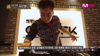 Mnet [4가지쇼] Ep.15 : 박명수편 - 스튜디오 G-PARK 방송 최초 공개