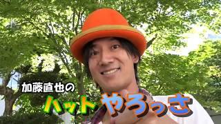 やろっさFUKUI「藤島高校 ジャグリング部」(2017年6月1日 更新)