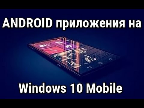 Игры для Windows Phone 7, 8,  и 10 смартфонов