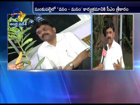 An Interview With Environment & Forests Special Chief Secretary PV Ramesh