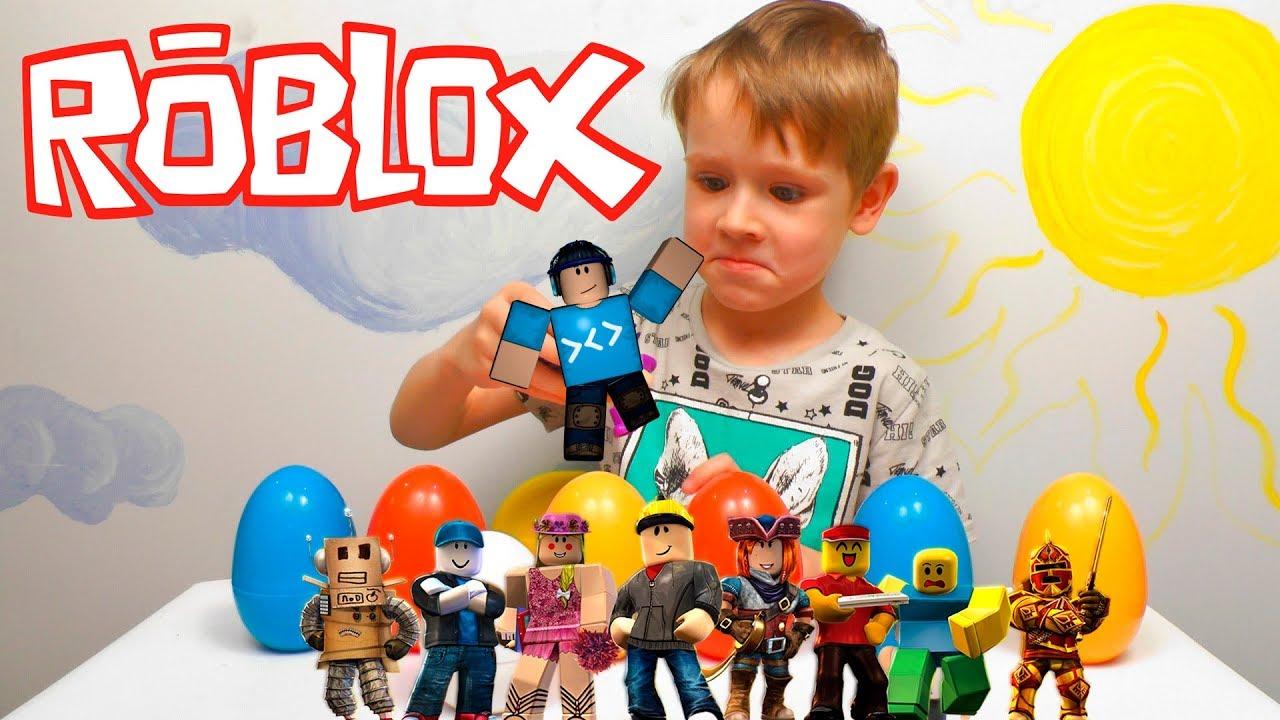 Распаковка игрушек Роблокс - Игрушки из популярной игры ROBLOX