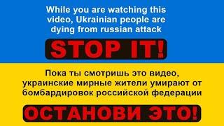 Козаки | Пороблено в Украине, пародия 2014