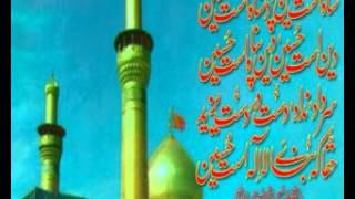 Imam Hussain [Allama Ghulam Mohiuddin subhani]