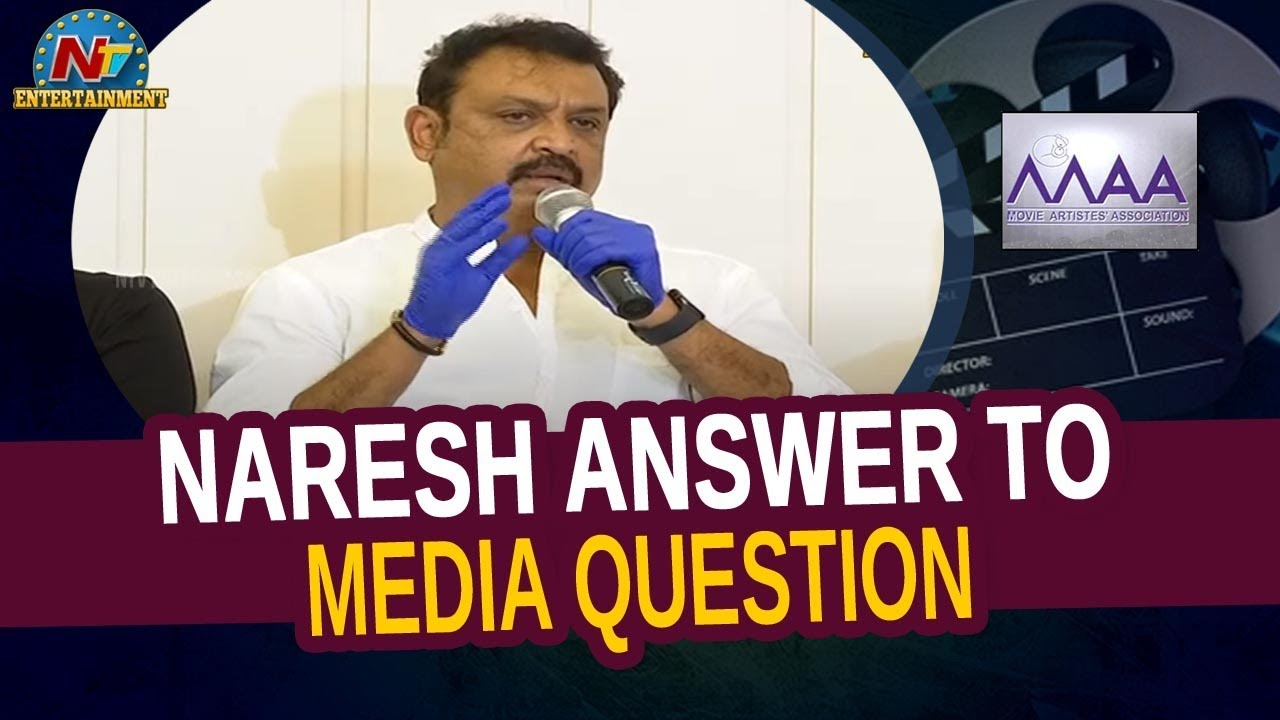 Download Naresh Superb Answer To Media Question About MAA Association Election   NTV ENT