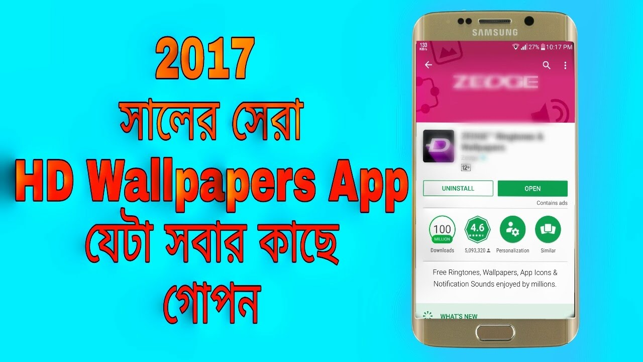 Top HD Wallpapers App In 2017 For Android (Bangla) | Top Android Apps