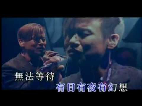 張學友翻唱Beyond-情人 - YouTube