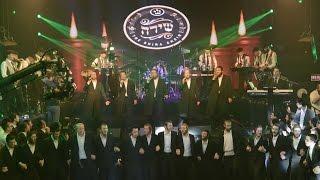 המנגנים | קומטאנץ | מחרוזת שירה | Kumtantz | The SHIRA Choir Medley