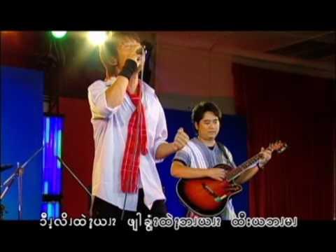 Karen song 2010 -  S' Ka Ne