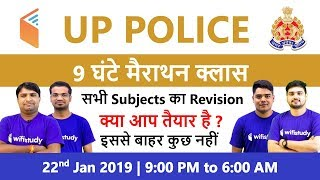 9:00 PM - UP Police 2018 | 49568 Posts | 9 Hours Non-Stop Marathon Class (Day-1)