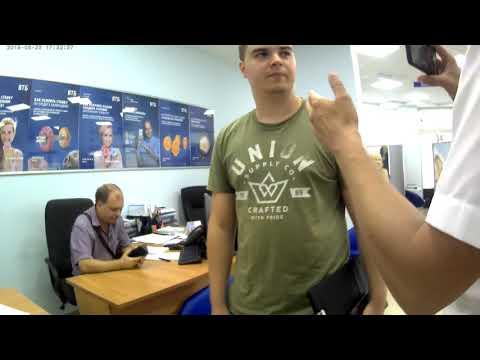 Истинное лицо банка ВТБ Краснодар как ГопСтоп из за угла с сомнительными личностями в зале
