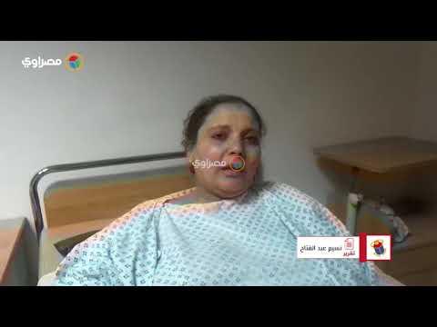 """سيدة مصابة في حادث قطاري الإسكندرية: """"مش لاقيه عيالي"""""""