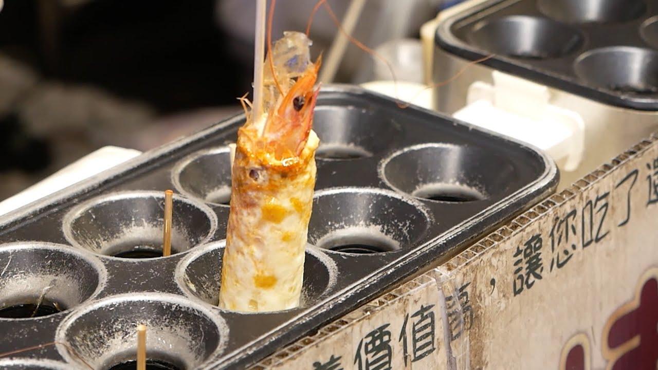 台灣街頭美食 - 台南必吃 花園夜市 自己長出來的熱狗起司蛋捲 金箍棒熱狗蛋捲 鮮蝦蛋捲