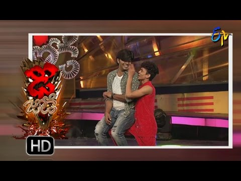 Dhee Jodi | 12th October 2016 | Full Episode | ETV Telugu