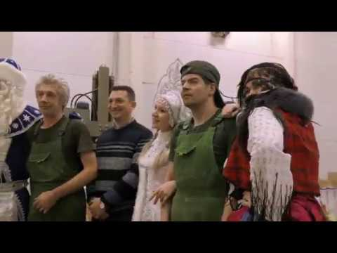 Новый год на РЦ «Домодедово» – 2019, трейлер