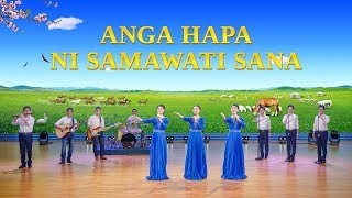 "Swahili Christian Praise Song ""Anga Hapa ni Samawati Sana"" | The Kingdom of God Has Already Descended"