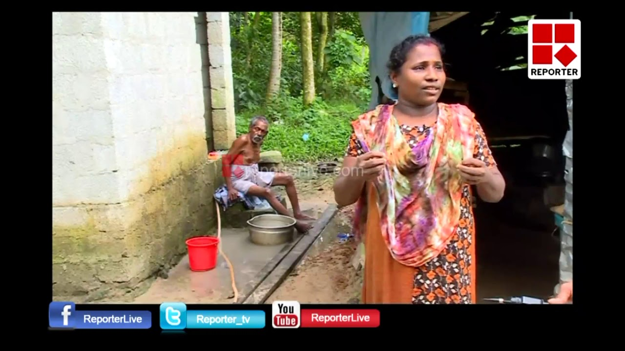 Kollam Valiyachan Colony Road Issue