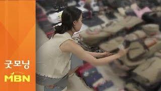 마사지 가게 오는 일본 관광객만…짝퉁 명품 판매 일당 붙잡혀