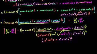 أمثلة لحساب التكامل السطحي جزء 3
