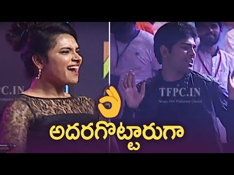 Allu Sirish and Hari Teja Dancing @ Okka...
