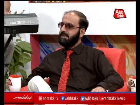 Abb Takk - News Cafe Morning Show - Episode 118 - 18 April 2018