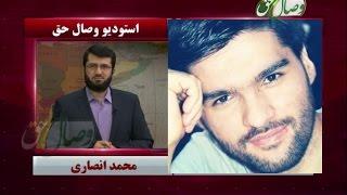 """Учитель Мухаммад Ансари и админ POLITIKTJ на ТВ """"WESALHAQ"""""""