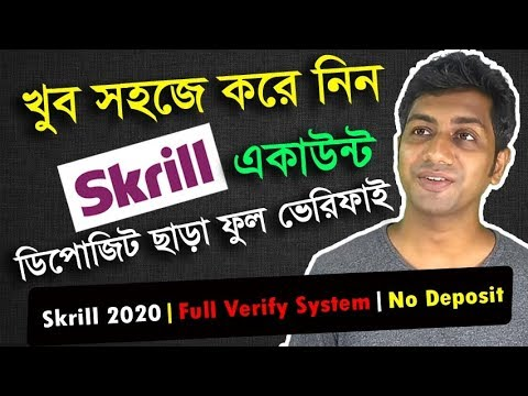 Skrill Account 2020 🔥 HOW TO FULL VERIFY 🔥 Bangla Tutorial