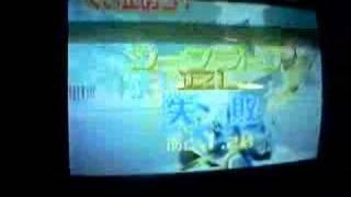 Project Justice Arcade 9