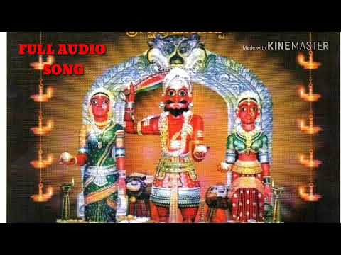 Marana Katteyya - Brahmalingeshwara Devotional Full Audio Song