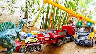 자동차 장난감 공룡 놀이 포크레인 트럭놀이 Car To…