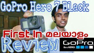 GoPro Hero 7 Black Review First In Malayalam | Rz | Iam Razeen
