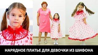 Модель детского нарядного платья из шифона с французским кружевом Красивое платье для девочки(, 2017-09-11T17:00:04.000Z)