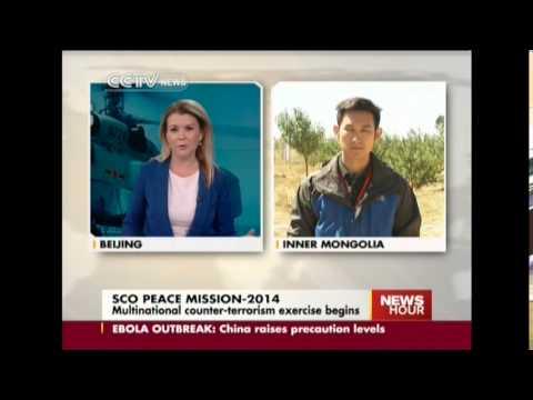 SCO multinational counter-terrorism exercise begins