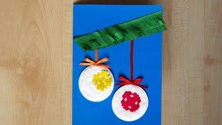 Новогодняя открытка с шарами своими руками. Аппликация из цветной бумаги и ватных дисков в садик.(Смотрите наше видео о том, как сделать новогоднюю открытку своими руками. Детская поделка из цветной бумаги..., 2016-11-23T06:49:33.000Z)
